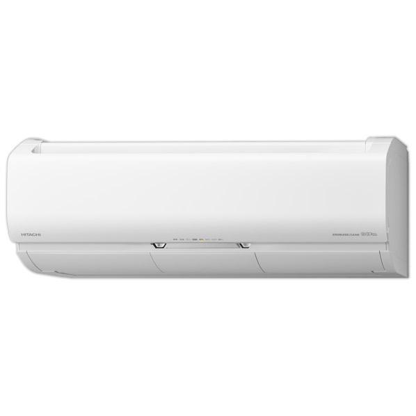 【凍結洗浄機能】日立「白くまくん」|Xシリーズ