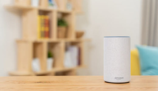 Amazon Echoの主な機能・使い方を解説