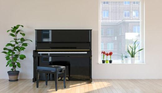 ヤマハ(YAMAHA)の電子ピアノについて