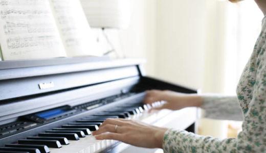 ローランド(Roland)の電子ピアノについて