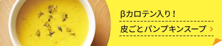 とろ~り温玉のせ揚げ豆腐