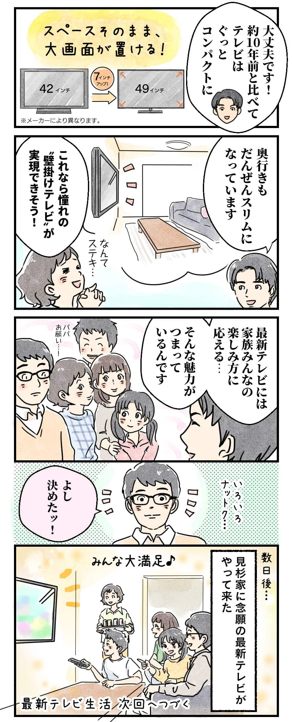第2話_03