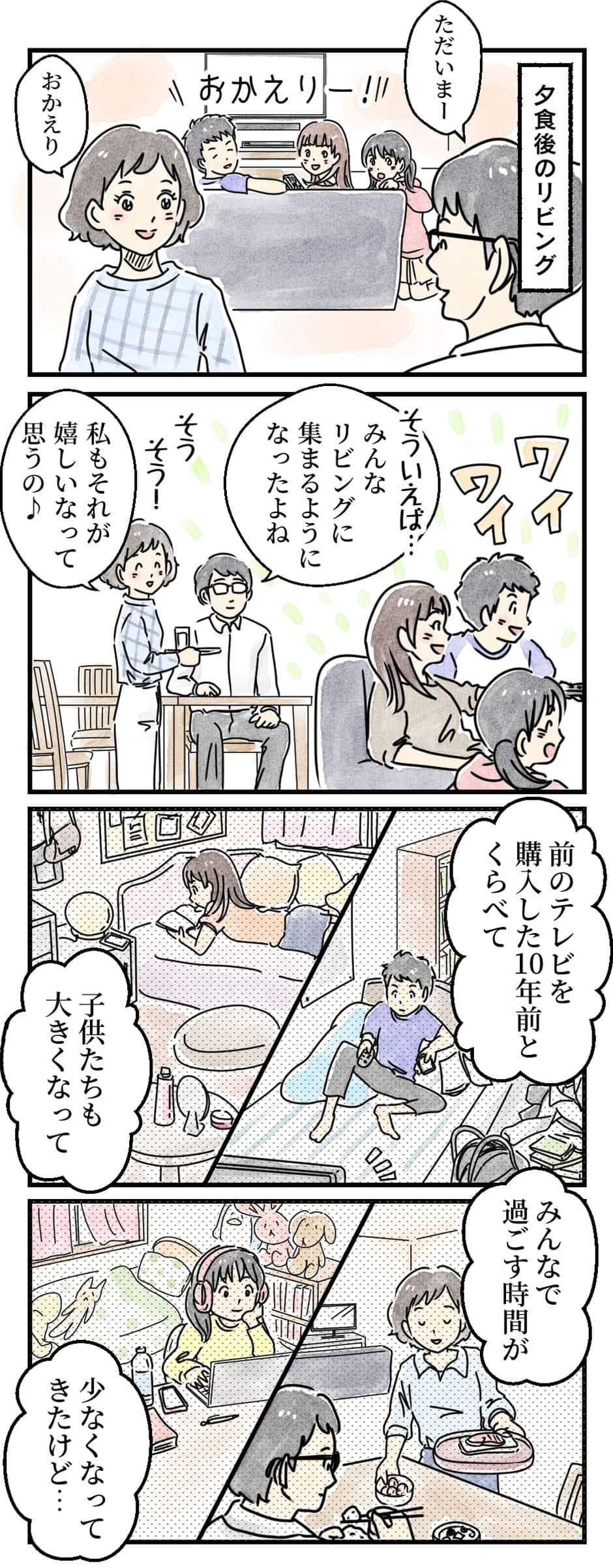 第5話_02