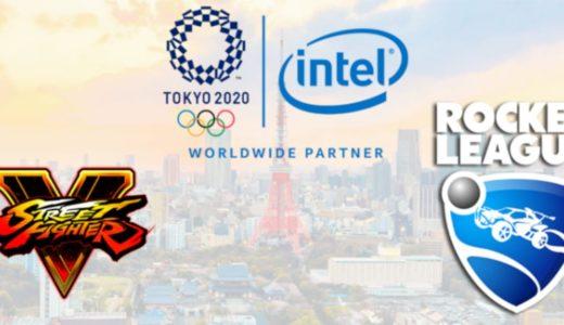【ストV・ロケットリーグ】世界大会「INTEL World Open in TOKYO 2020」新型コロナウイルスの影響で来年に延期へ