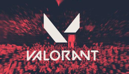 ライアットゲームズ 新作FPS「VALORANT」のesports展開について発表