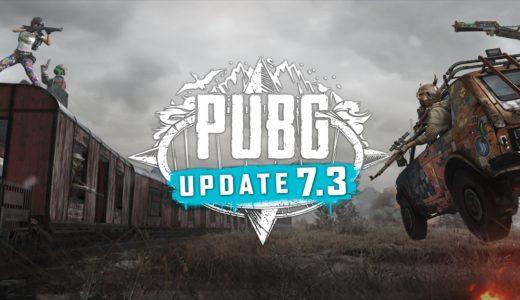 PUBG シーズン7 最新アップデート「パッチノート7.3」情報まとめ 新投擲武器「C4」の登場に「ESPORTSタブ」の追加も