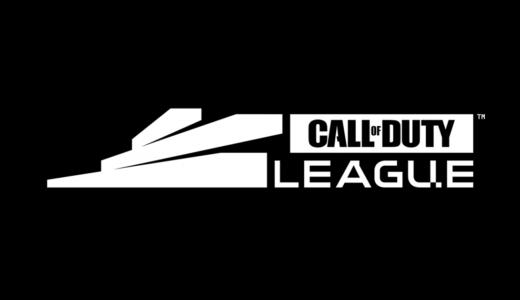 【CoD:MW】オンラインで「Call of Duty League」再開へ