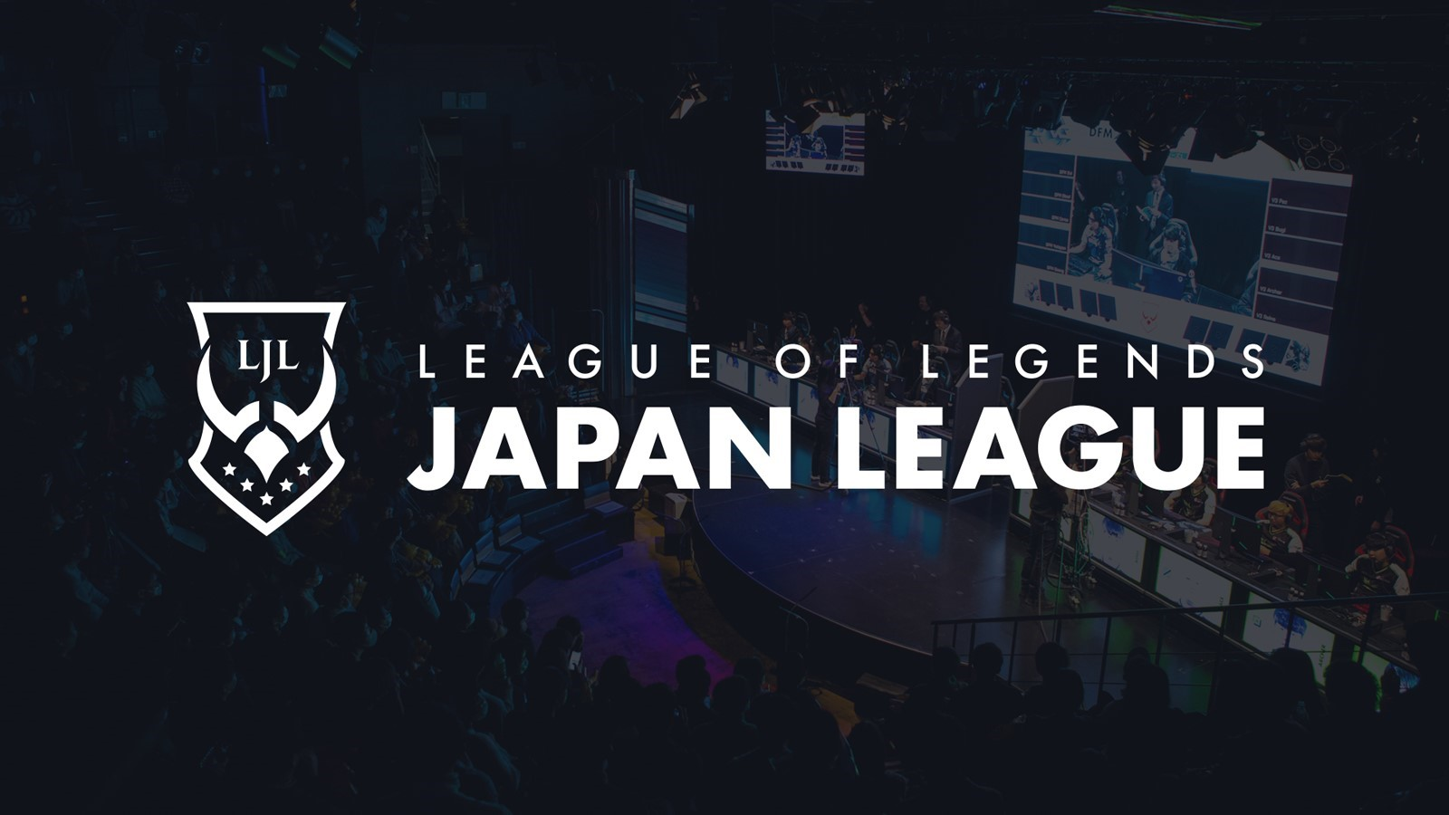 League of Legends(LoL)とは