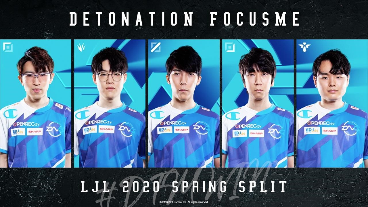 DetonatioN FocusMe