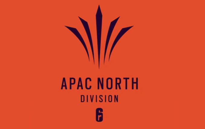 APACリーグ Northディビジョン