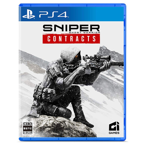 Sniper Ghost Warrior Contracts(PC・PS4・Xbox One)