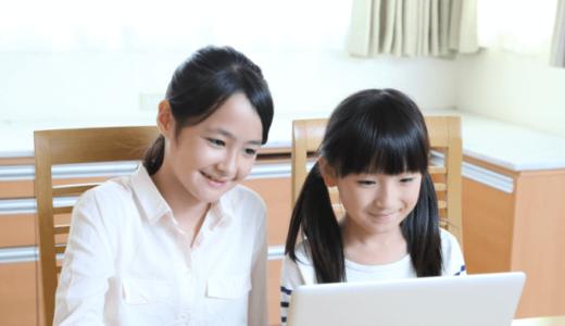 子供用パソコンのおすすめは?選び方のポイントも解説