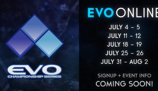 世界最大の格闘ゲーム大会「EVO ONLINE」が発表 EVO初のオンラインによる開催が決定