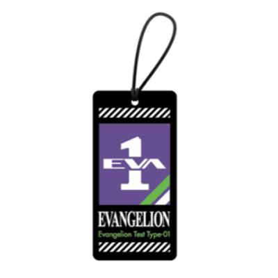 エヴァンゲリオン スーツケースネームタグ