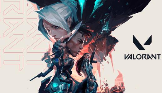 Riot Gamesが手掛ける新作FPS「VALORANT」を徹底解説!