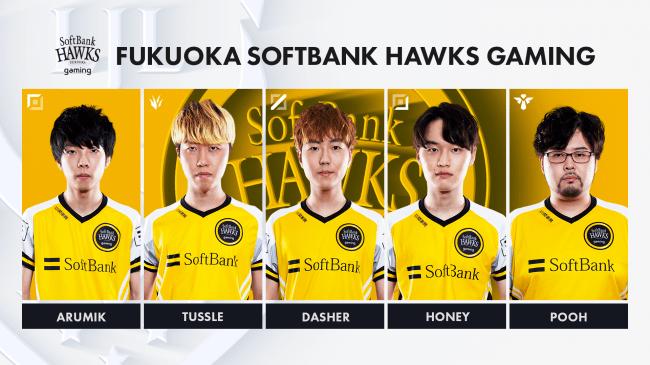 5位「Fukuoka SoftBank Hawks Gaming(SHG)」