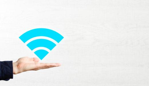 インターネットの乗り換えはSoftbankがおすすめ!