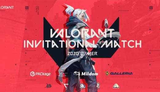 「BlackBird Ignis」が「VALORANT INVITATION MATCH 2020 SUMMER」で優勝 「VALORANT」転向後初のタイトル獲得に