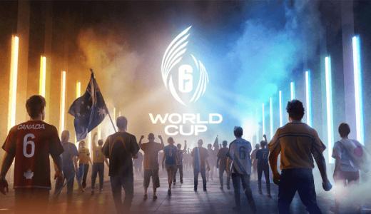第1回「レインボーシックス WORLD CUP」の開催が決定 日本は2021年夏のファイナルステージへ直接招待