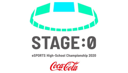 高校eスポーツの祭典「STAGE:0」に出場する全国7ブロック代表校が全て決定! 日向坂46らからのメッセージも