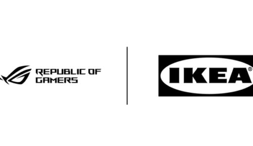 有名家具メーカー「IKEA」とASUSのゲーミングブランド「ROG」のコラボが決定 ゲーミング家具など30製品を展開へ