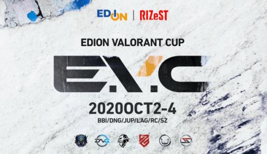 VALORANT 最強決定戦 「EDION VALORANT CUP」が開催決定 「DetonatioN Gaming」や「JUPITER」など国内プロチームが参戦 さらに手越祐也さんの出演が決定!