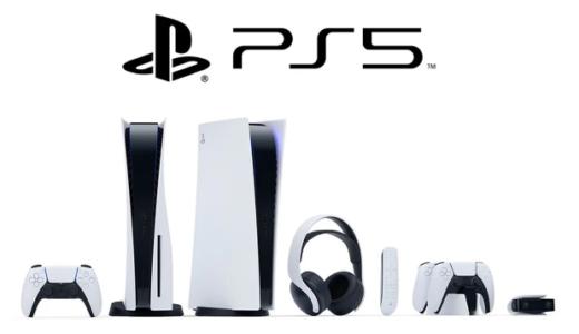 次世代ゲーム機「PS5」詳細まとめ スペックや注目タイトルの紹介も
