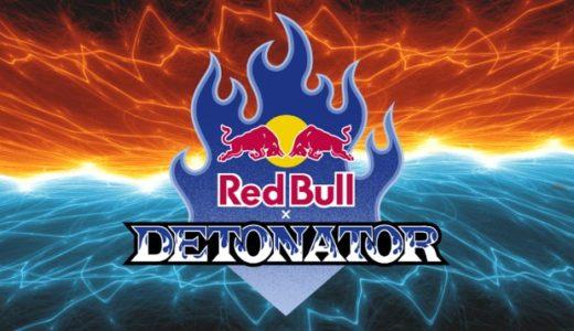 Stylishnoob氏らが所属する「DeToNator」が「Red Bull」とパートナーシップ契約締結したことを発表