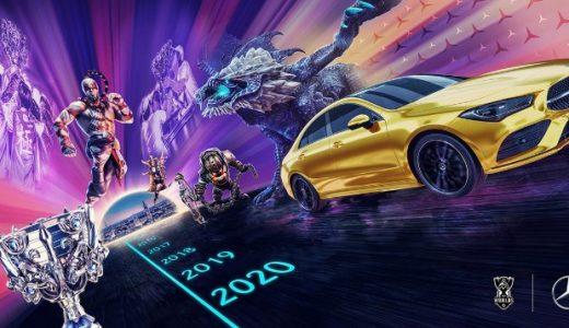 【LoL Esports】有名自動車メーカー「メルセデス・ベンツ」が国際大会「WCS」などの公式パートナーに決定