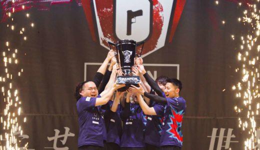 190チームの頂点がついに決定!「レインボーシックス Japan Championship 2020」大会レポート