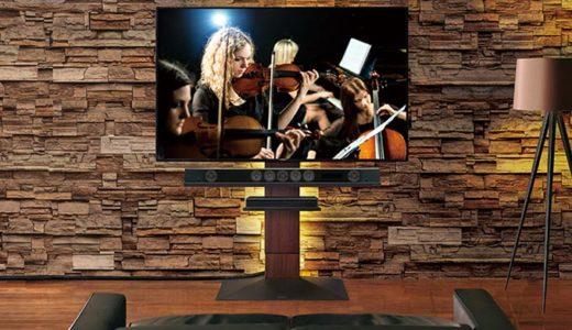 大型テレビを壁掛け風に設置!お部屋を広く美しくできるテレビスタンド