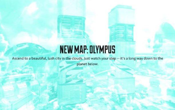 新マップ「オリンパス」