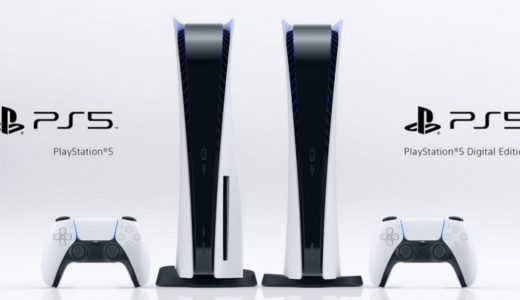 PS5の価格