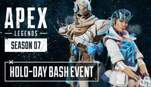 Apex Legends クリスマスイベント「ホロデーバッシュ」が開催決定! 「ウィンターエクスプレス」復活や過去スキンの再販も