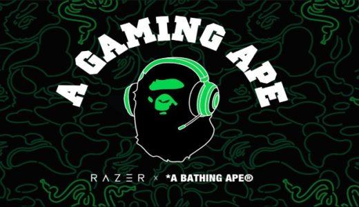 「Razer」と「A BATHING APE」がコラボか 詳細不明のティザー動画を公開 12/3の製品発表会でお披露目予定