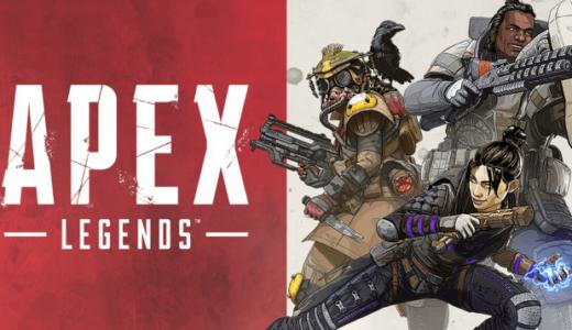 今こそ知りたい!PC版「Apex Legends」の始め方・インストール方法まとめ