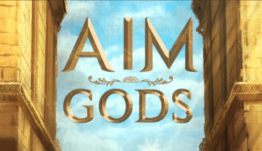 Finalmouse主催「Aim Gods $250k Invitational」を12/21に開催 aceuなど多数の有名プロ選手が出場 新作ワイヤレスマウスの公開も