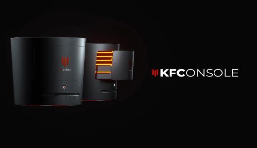 PCの排熱でケンタッキーフライドチキンを温める4K、240FPS対応の新型ゲーミングPC「KFConsole」を正式発表