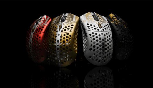 Finalmouseが37gの次世代ワイヤレスゲーミングマウスを発表 最長で2ヶ月間充電不要