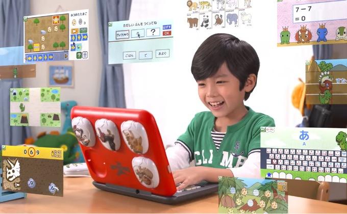 戦いながら学べる「マウスでバトル!!恐竜図鑑パソコン」