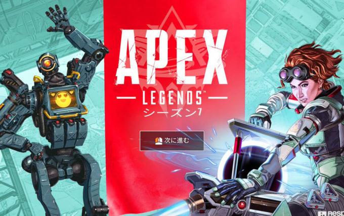 5.ダウンロードした「Apex Legends」を起動してゲーム開始!