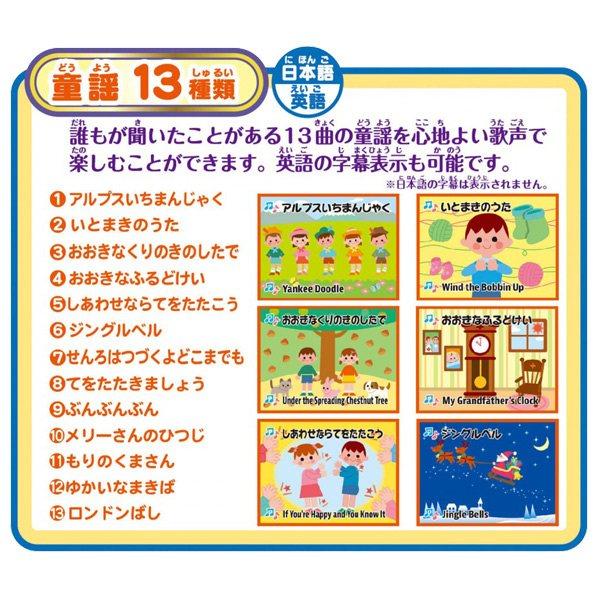 童謡13種