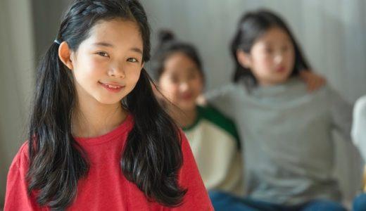 小学生の女の子が喜ぶプレゼントはコレだ!【誕生日・クリスマス】