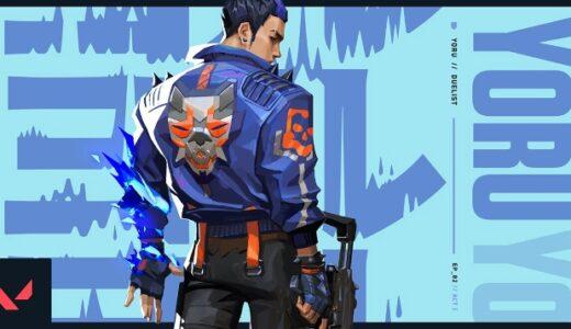 VALORANT 日本出身の新エージェント「ヨル」のゲームプレイトレーラーを公開