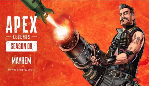 Apex Legends 新キャラ「ヒューズ」が登場! 新シーズンのストーリー動画を公開