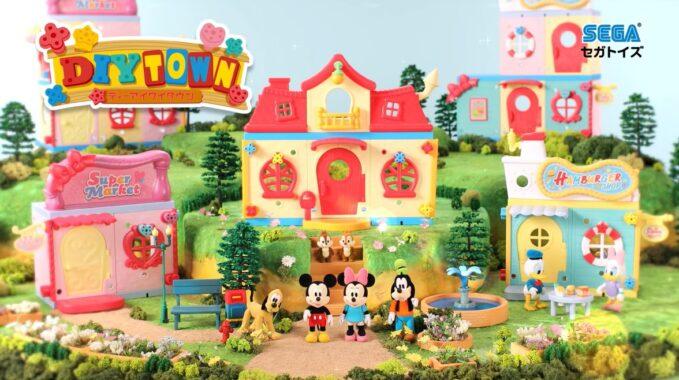 お人形遊びにおすすめ「ディズニー DIYTOWN」
