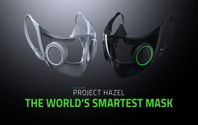 ゲーミングマスク「Project Hazel」