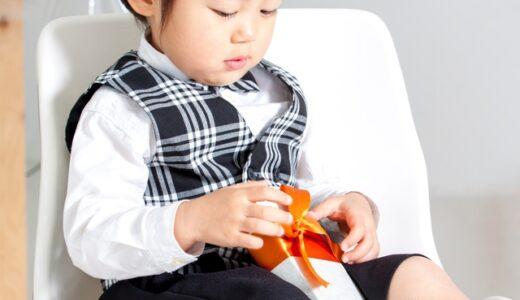 【1歳~】子どもの好奇心を刺激するおすすめプレゼント特集