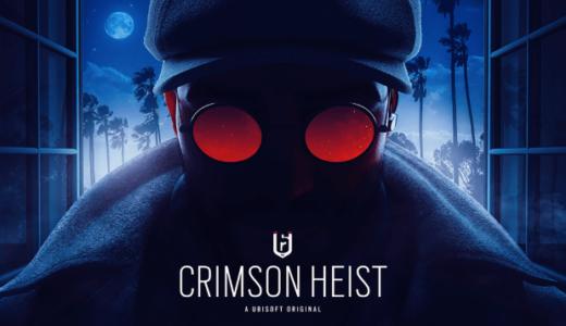 R6S Y6S1「CRIMSON HEIST」に登場予定の新オペレーターのティザー動画を公開