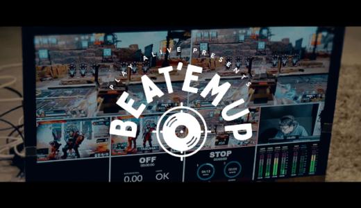 ミュージシャン × Apex Legends大会「Beat'em Up」の配信が決定 岡崎体育や10-FEET、flumpoolらが出演